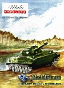 Maly Modelarz №2 (1962) - Lekki Czolg Plywajacy PT-76