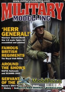 Military Modelling Vol.33 No.12 2003