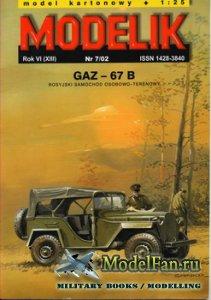 Modelik 7/2002 - GAZ-67 B