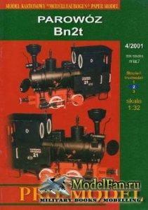 Pro-Model №7 - Parowoz Bn2t