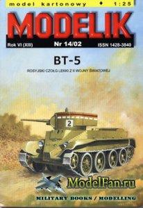 Modelik 12/2002 - BT-5
