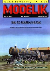 Modelik 15/2003 - BR 52 Kriegslok