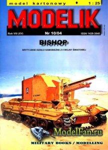 Modelik 10/2004 - Bishop
