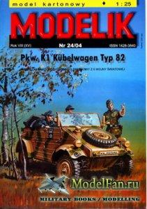 Modelik 24/2004 - Pkw. K1 Kubelwagen typ 82