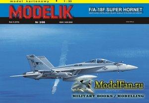 Modelik 3/2006 - F/A-18F Super Hornet