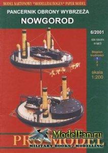 Pro-Model №9 - Pancernik Oborony wybrzeza Nowgorod