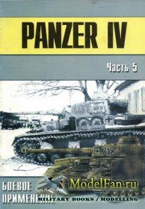 Торнадо - Военно-техническая серия №141 - Panzer IV. Боевое применение (Час ...