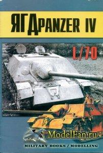 Торнадо - Военно-техническая серия №160 - Jagdpanzer IV L/70