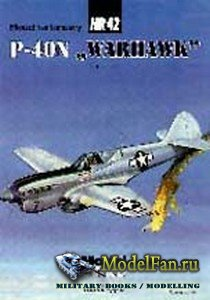 ModelCard №42 - Curtiss P-40N