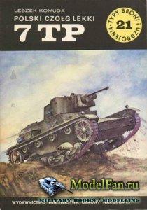 Typy Broni i Uzbrojenia (TBIU) 21 - Polski Czolg Lekki 7TP