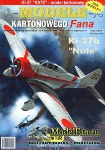 Answer. Model Kartonowy Fana 4/2002 - Ki-27b