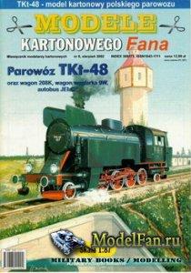 Answer. Model Kartonowy Fana 8/2002 - Parawoz TKt-48