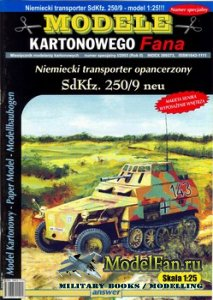 Answer. Model Kartonowy Fana 1/2003 Special - SdKfz. 250/9 neu