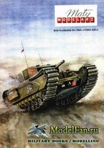 Maly Modelarz №10 (1963) - Angielski czolg