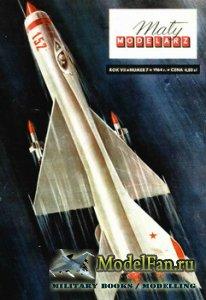 Maly Modelarz №7 (1964) - Samolot przechwytujacy