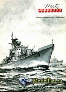 Maly Modelarz №1 (1965) - Zespol okretow wojennych NRD