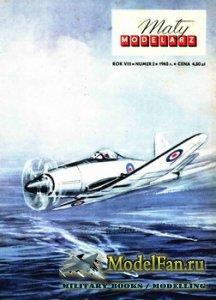Maly Modelarz №2 (1965) - Samolot Westland Wyvern S Mk.IV