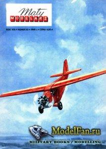 Maly Modelarz №10 (1965) - Samolot sportowy