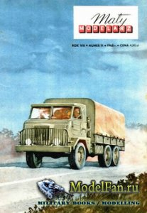 Maly Modelarz №11 (1965) - Samochod ciezarowy