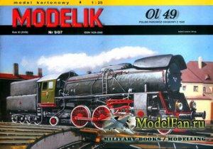 Modelik 9/2007 - OL-49