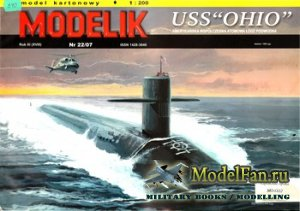Modelik 22/2007 - USS