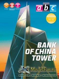 ABC - Bank of China Tower