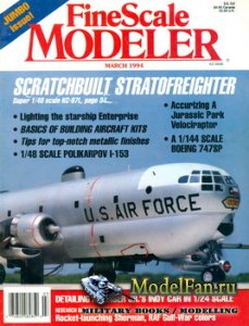 FineScale Modeler Vol.12 №3 (March) 1994