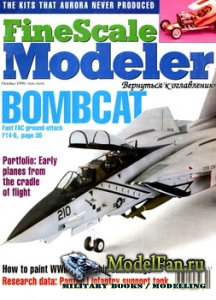 FineScale Modeler Vol.16 №8 (October) 1998