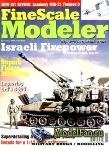 FineScale Modeler Vol.16 №9 (November) 1998