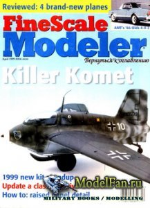 FineScale Modeler Vol.17 №4 (April) 1999