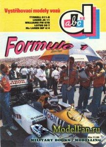 ABC - Formule 1 (5 автомобилей)