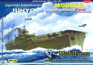 Answer. Model Kartonowy Fana 1/2004 Special - Aircraft Carrier IJN Junyo