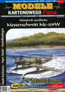 Answer. Model Kartonowy Fana 1-2/2004 - Messerschmitt Me-109W