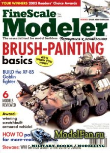 FineScale Modeler Vol.22 №5 (May) 2004
