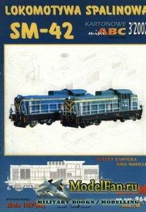 GPM 964 - Lokomotywa Spalinowa SM-42