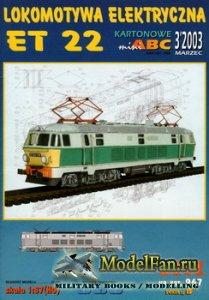 GPM 967 - Lokomotywa Elektryczna ET 22