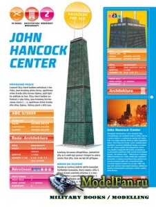 ABC - John Hancock Center