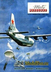 Maly Modelarz №5 (1966) - Turbosmiglowy samolot An-12