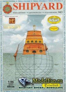 Shipyard №5 -