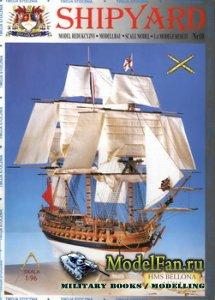 Shipyard №10 - HMS