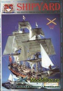 Shipyard №15 - HMS