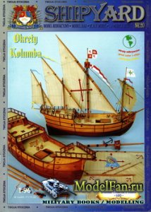 Shipyard №20 - Santa Maria & Nina, 1492