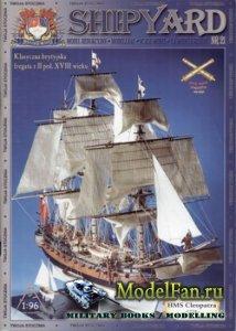 Shipyard №21 - HMS