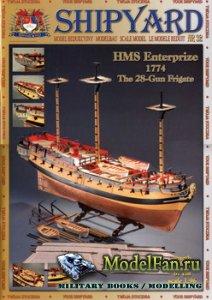 Shipyard №32 - HMS