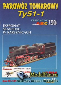 GPM 971 - Parowoz Towarowy Ty51-1