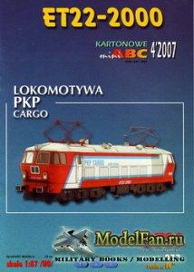 GPM 977 - Lokomotywa PKP Cargo ET22-2000