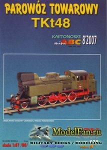 GPM 978 - Parowoz Towarowy TKt48