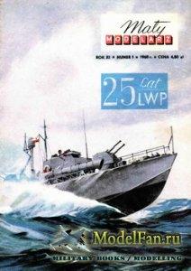 Maly Modelarz №1 (1968) - Kuter Torpedowy