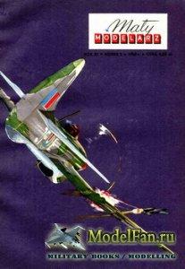 Maly Modelarz №2 (1968) - Samolot Hawker