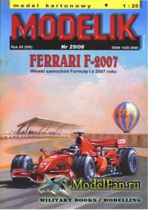 Modelik 29/2008 - Ferrari F-2007